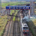 russland-bahntransport
